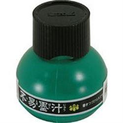 Yasutomo Ink